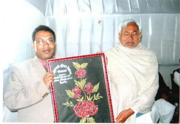 2Chief Minister Photo